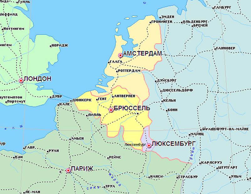 Страны бенилюкс туры в голландию